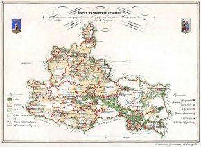 Прочие старые карты губерний и уездов Российской Империи