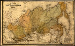 Старые карты Азиатской части России