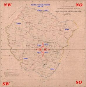 Карты А.И Менде Ярославскойгубернии