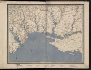 33-1865 (Копировать)