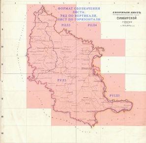 Карта Менде Симбирской губернии 2 версты в дюйме