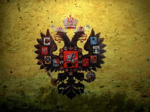 Губернии и области Российской империи в XIX – начале XX веков