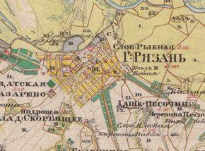 Карты Менде (старые карты)