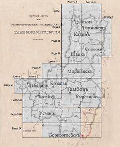 Карты А.И МендеТамбовской губернии<