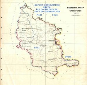 Карты А.И МендеСимбирской губернии