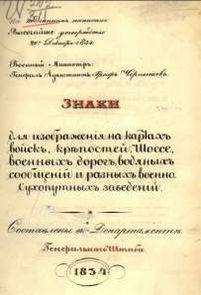 Titul_znaki1