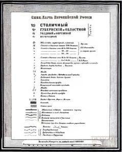 znak_Strelbitckiy