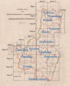 Карты А.И Менде - Тамбовской губернии